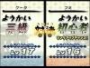 yo-kai-watch-18