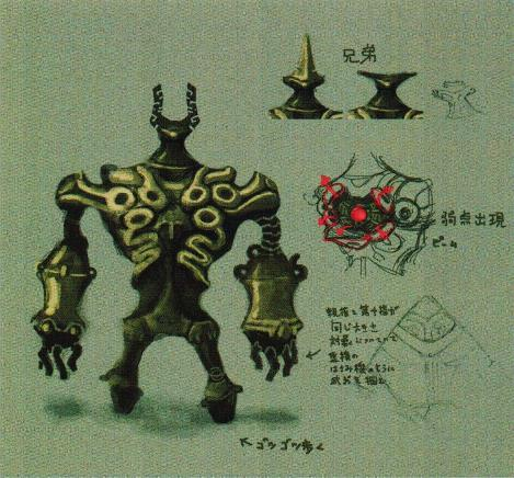 Breath Of The Wild Guardian Concept Art