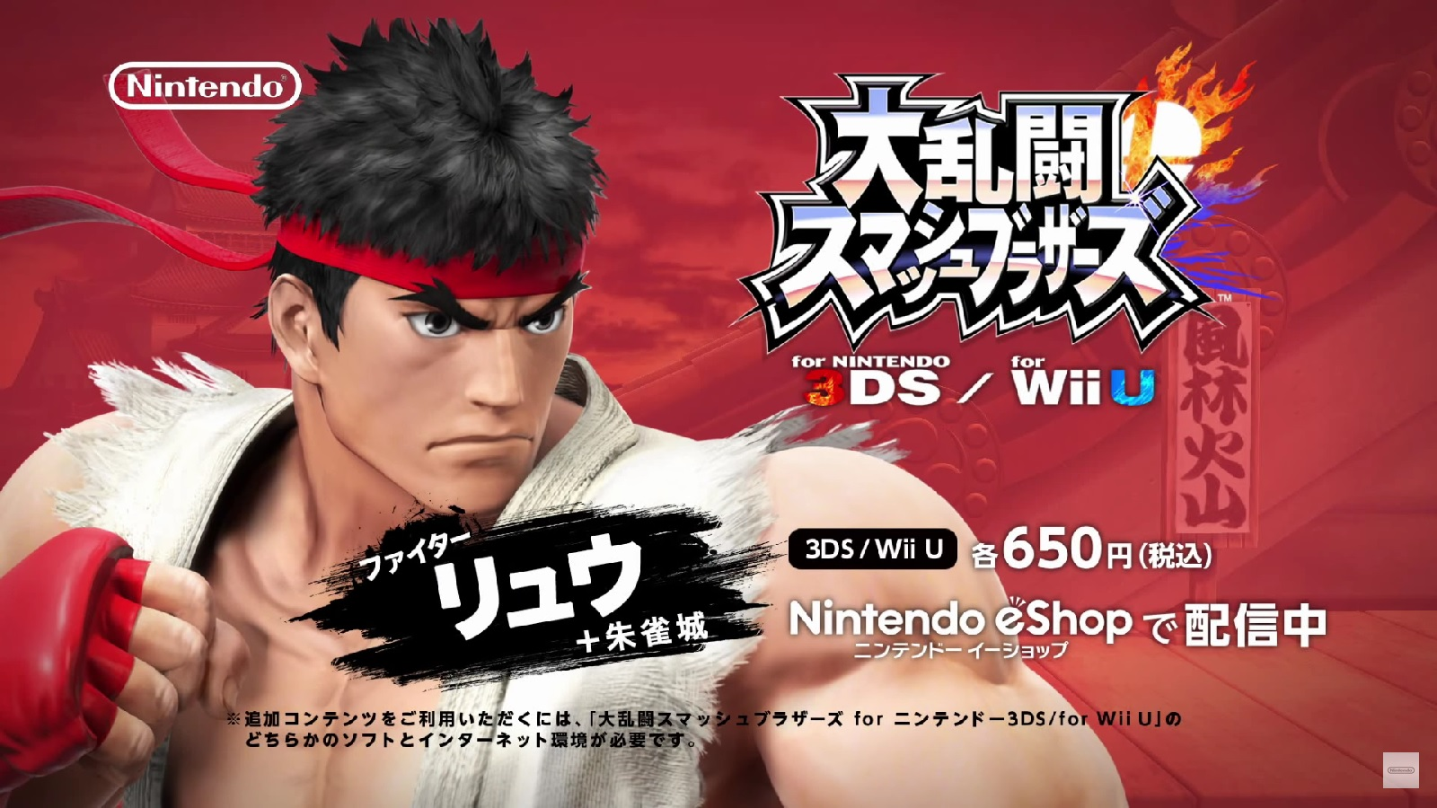 how to buy dlc on 3ds