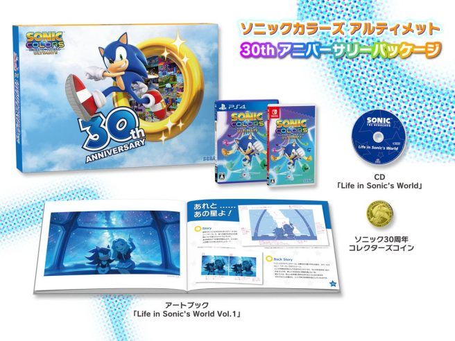 Sonic Colors: Ultimate 30th Anniversary Package