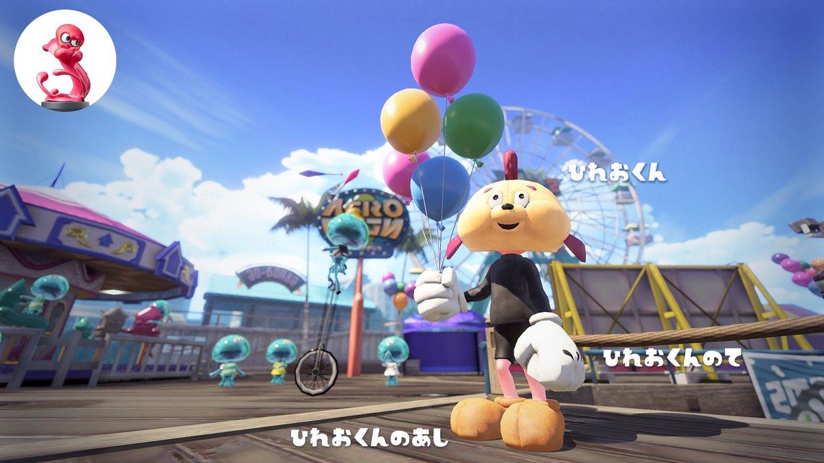 Splatoon Octoling Amiibo Fresh Fish Nintendo Switch Black Friday Deals