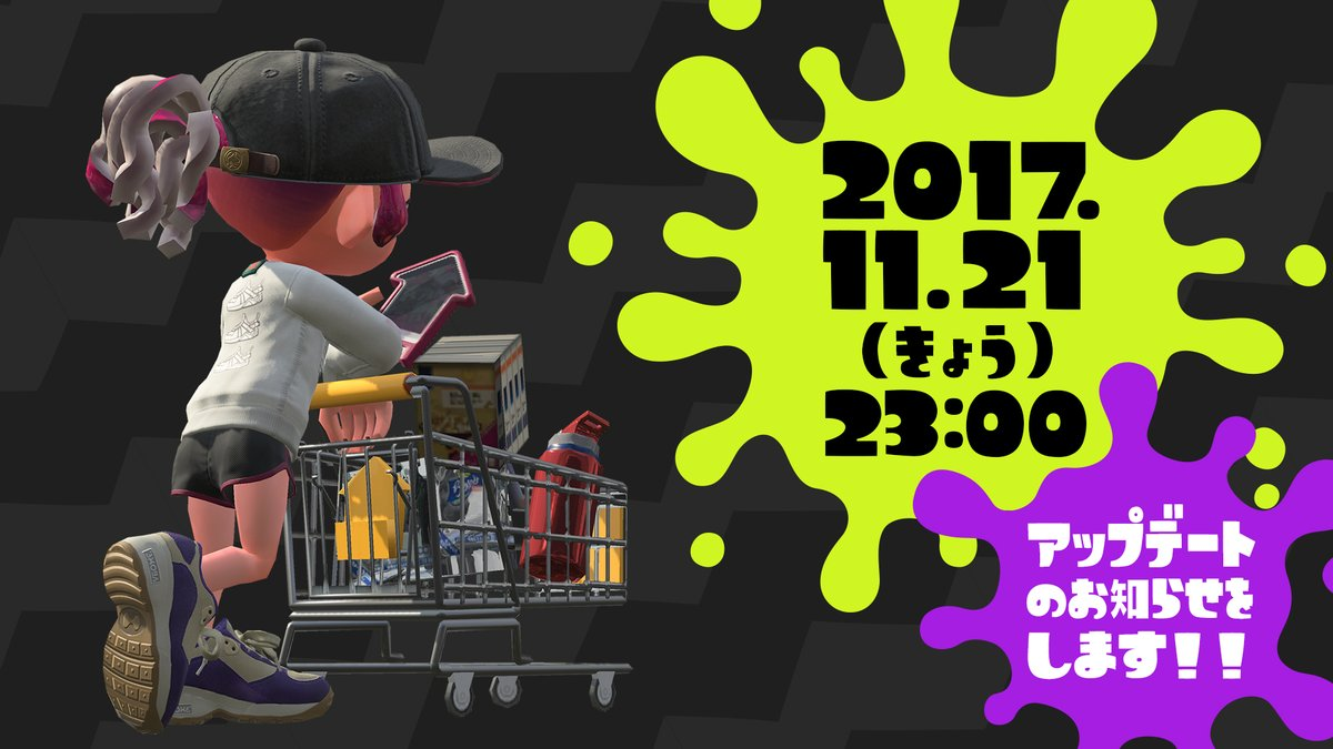 Switch Archives Page 579 Of 1062 Nintendo Everything Gear Club Unlimited English Pal Games Will Be Posting A New Splatoon 2 Video Several Hours From Now That Showcase Whats To Come For The Shooter Company Has Teased