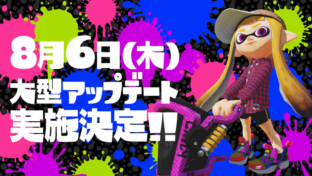 Splatoon Archives - Page 43 of 84 - Nintendo Everything