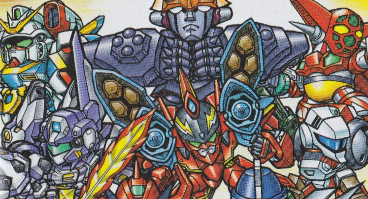Famicompendium] Super Robot Wars D - Nintendo Everything