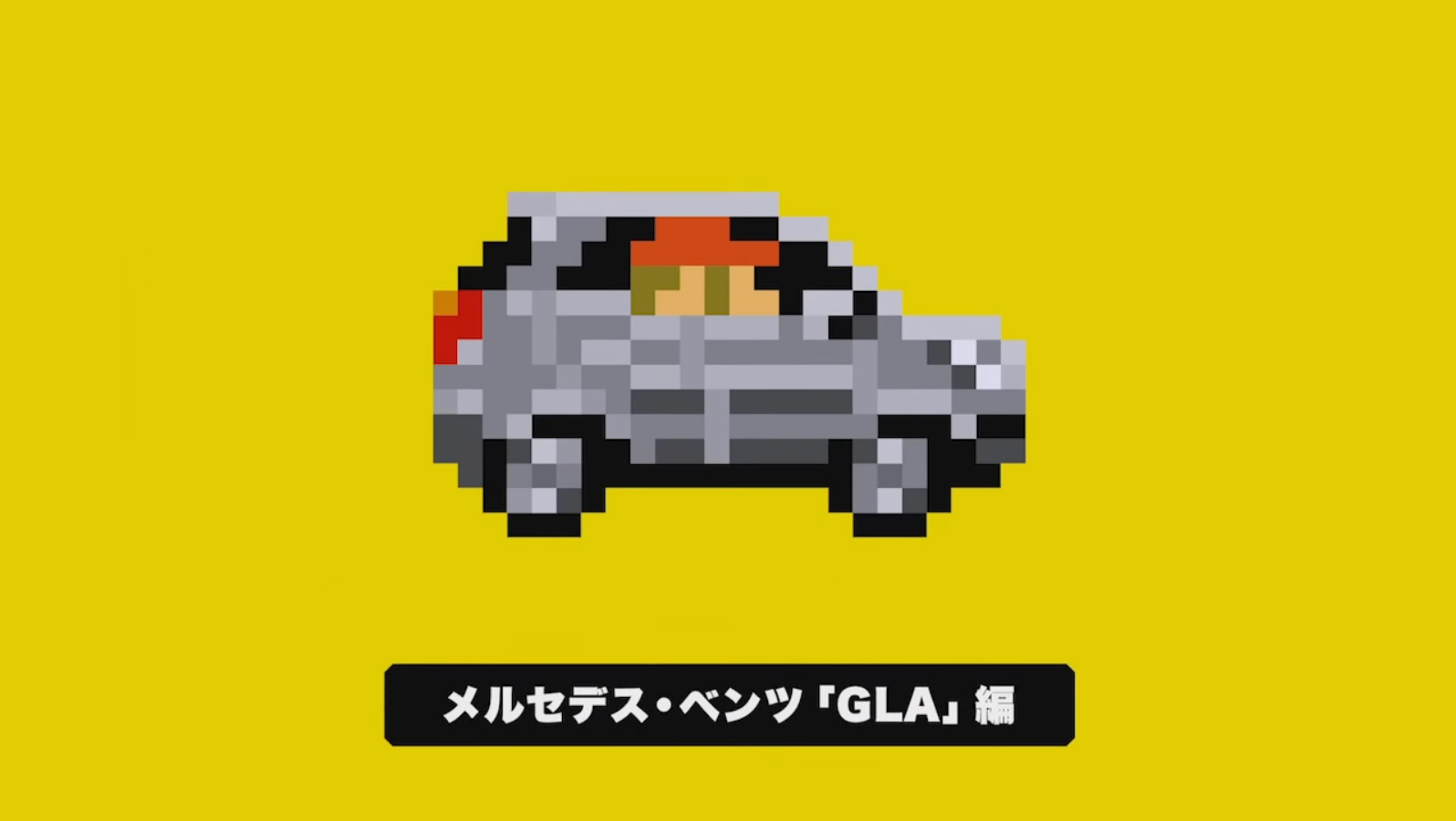 Super Mario Maker - Mercedes-Benz Jump'n'Drive course and costume now live