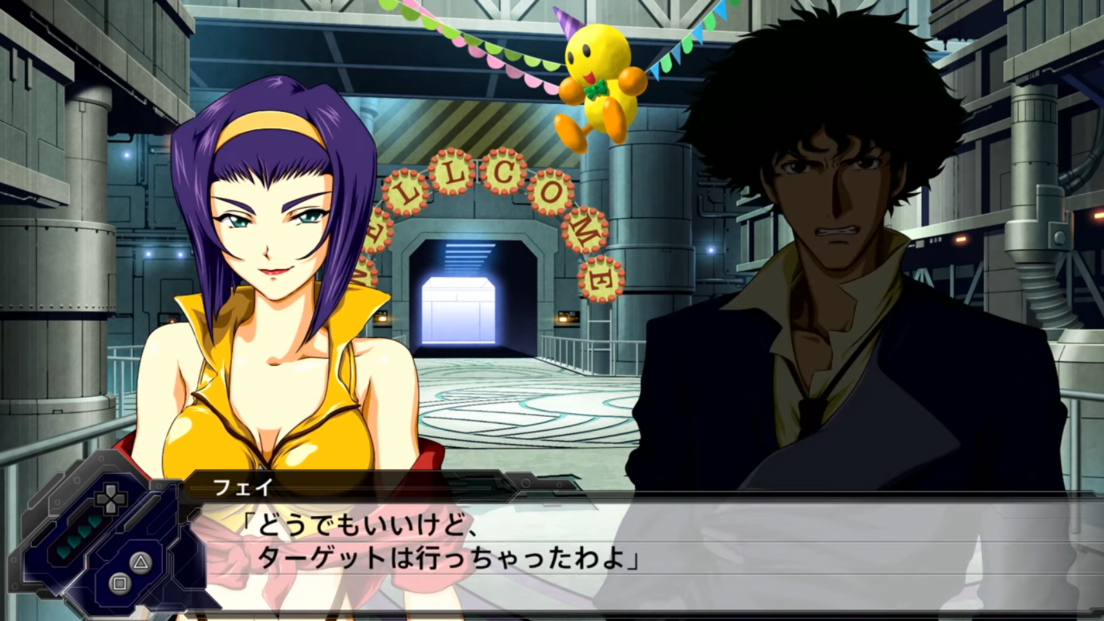 Super Robot Wars T: 21 minutes of gameplay from the game's second chapter
