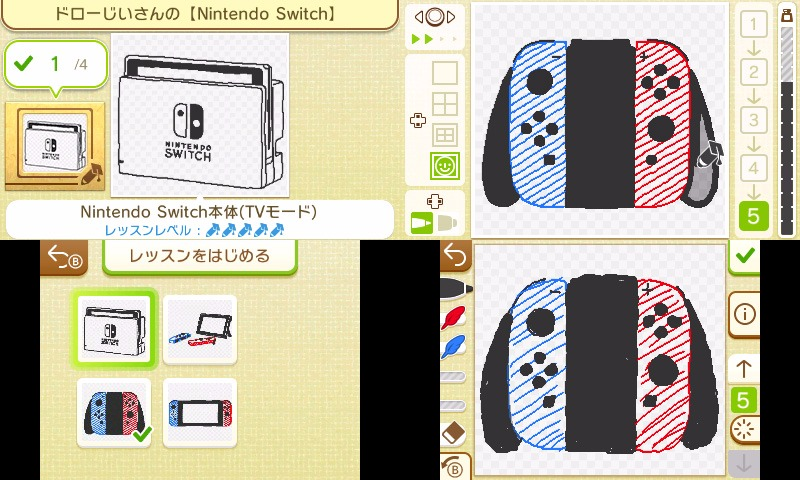 Swapdoodle Adding Switch Drawing Lessons Nintendo Everything