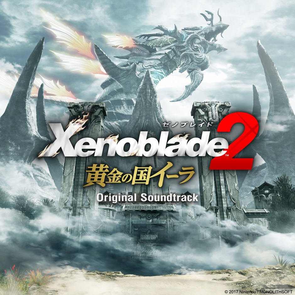 Xenoblade Chronicles 2 Archives Nintendo Everything