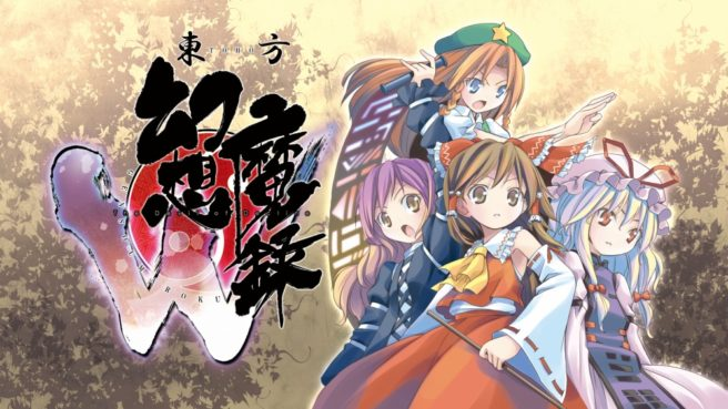 Touhou Genso Maroku W: The Devil of Decline