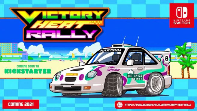 Victory Heat Rally