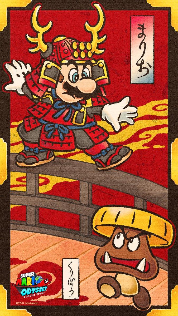 Super Mario Odyssey November Wallpaper Calendar