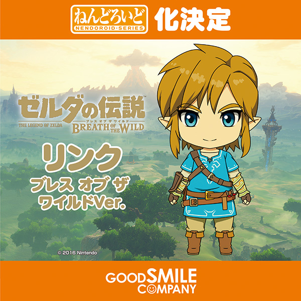 Wonder Festival Figure News Link Nendoroid From Zelda