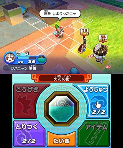 More Yo-kai Sangokushi Details, Screenshots