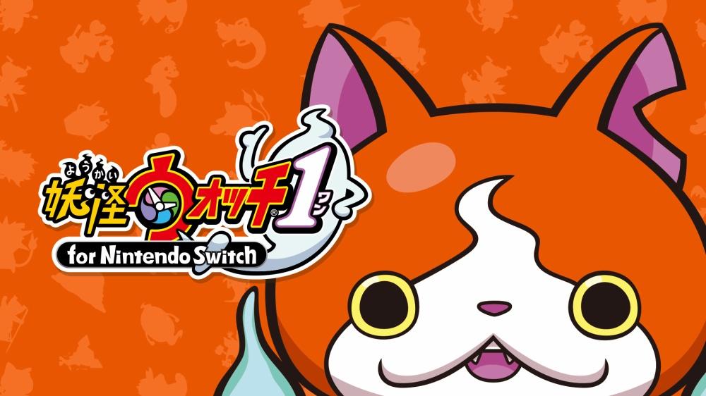 Famitsu sales (10/7/19 – 10/13/19)