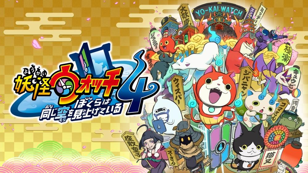 Famitsu sales (6/17/19 – 6/23/19)