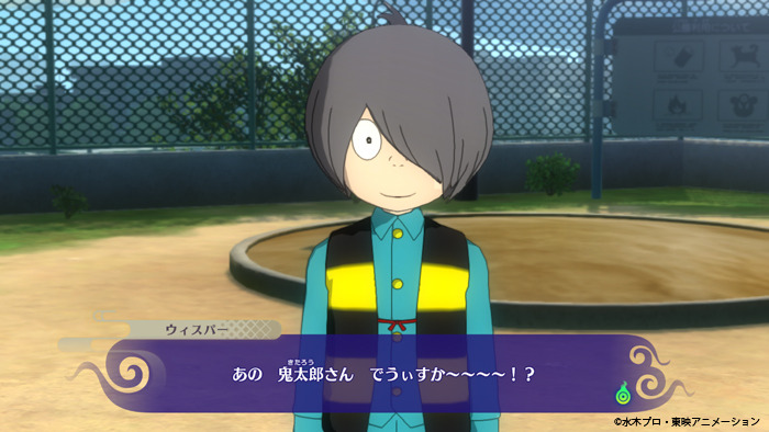 New Yo-kai Watch 4 details: GeGeGe no Kitaro collaboration