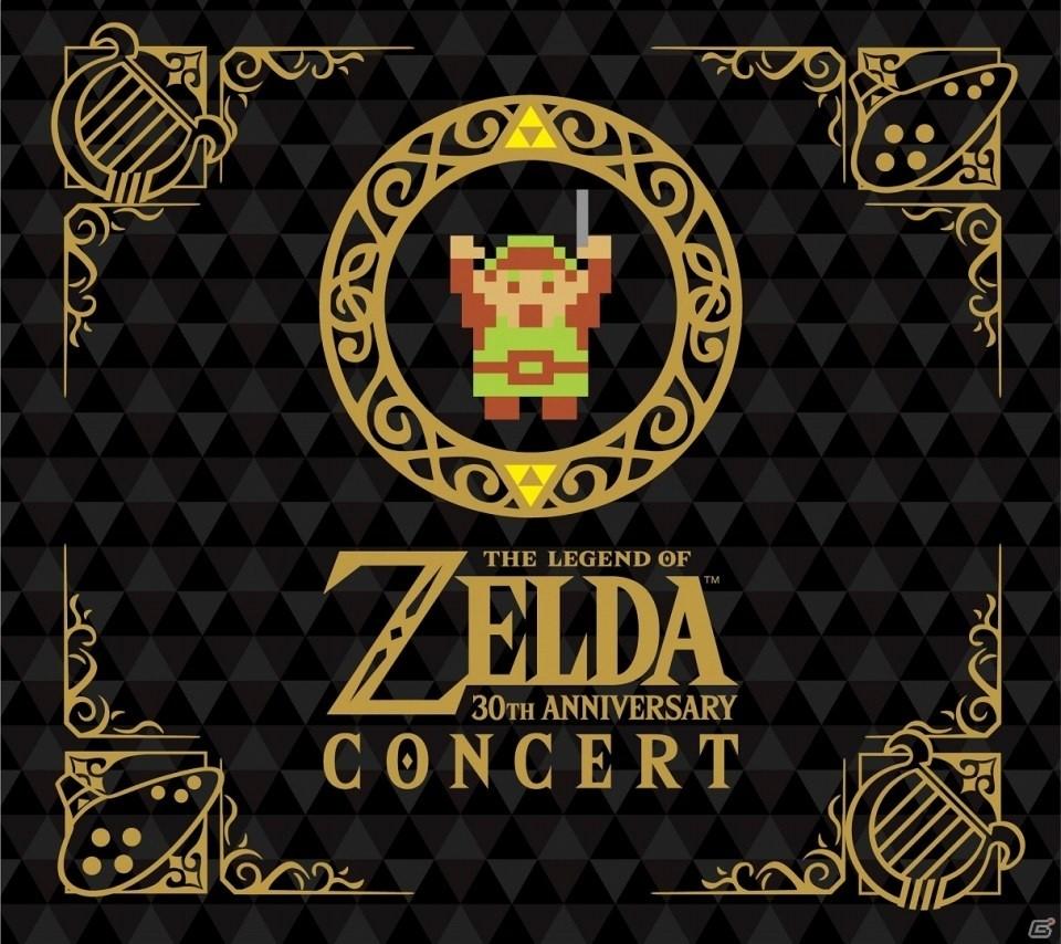 The Legend of Zelda 30th Anniversary Concert album set list
