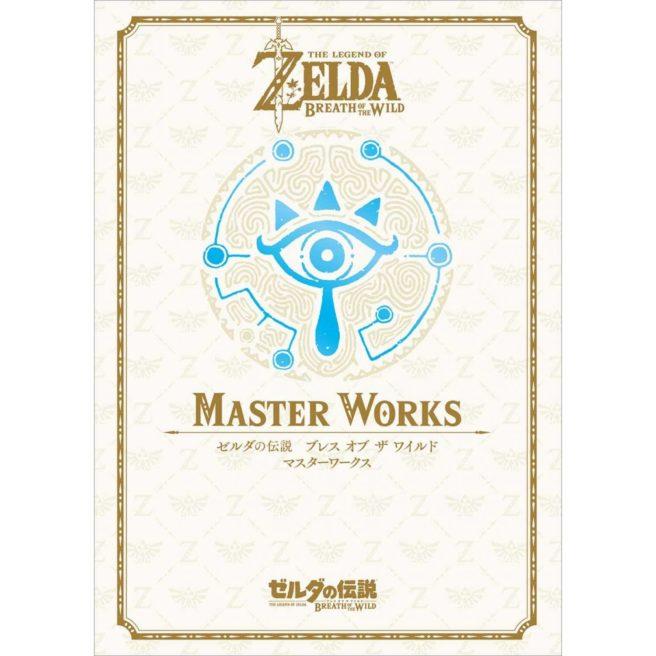 Zelda: Breath of the Wild - Master Works