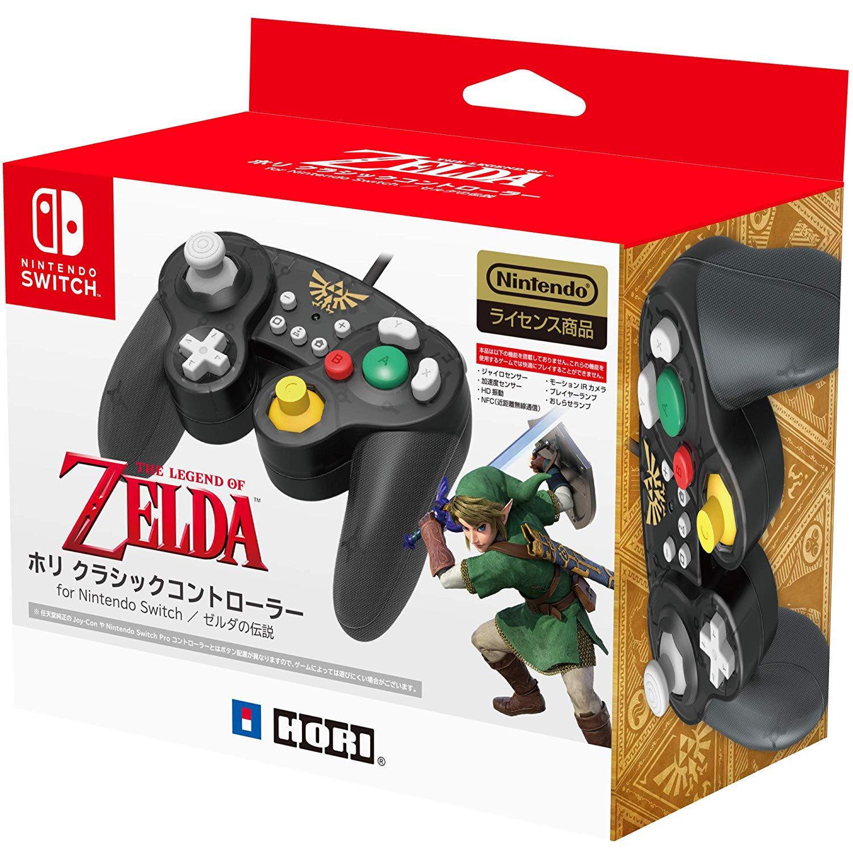 New photos of HORI's GameCube-style Mario, Zelda, and