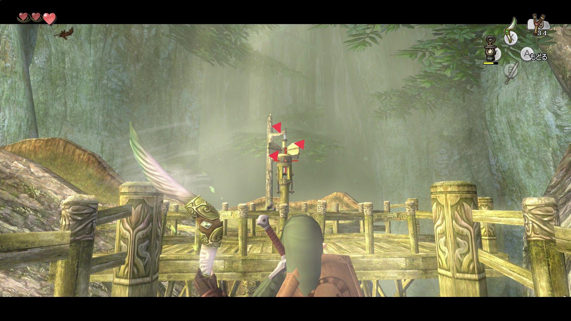 Zelda Twilight Princess Hd Tweet 22416 Nintendo